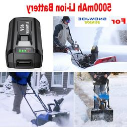5Ah Li-ion Battery for Snow Joe Sun Joe Snow Shovel Cordless