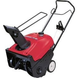 "Honda Power Equipment HS520A 20"" Single-Stage Gas Snow Blowe"