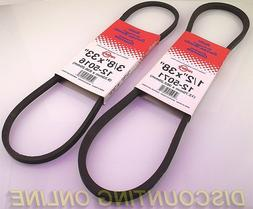 QUALITY AUGER DRIVE BELTS SET- FITS MURRAY SNOW BLOWER / THR
