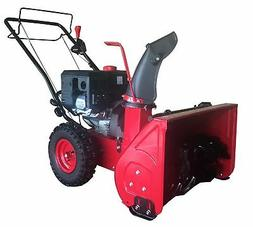 DB7622H 22 in. 2-Stage Manual Start Self-Propelled Gas Snow