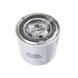 Ariens Gravely OEM Oil Filter 00669300