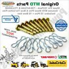 738-04124A 10 Pack Shear Pins & Cotters Cub Cadet / MTD / Tr