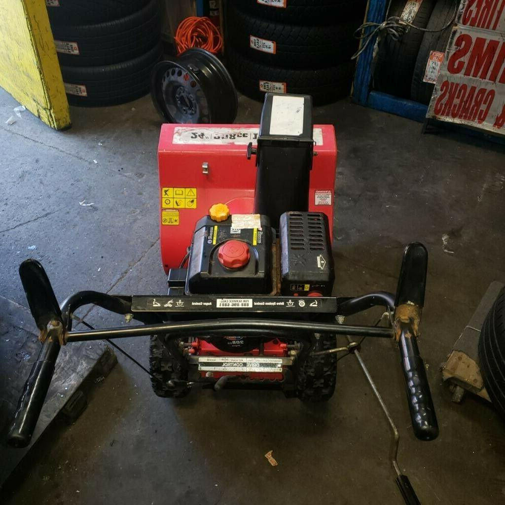 PowerSmart 24 inch Two Stage Gas Snow Blower