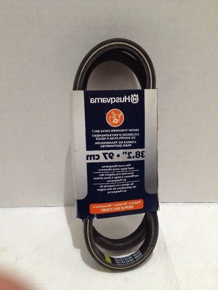 drive belt for 2 stage snow blower