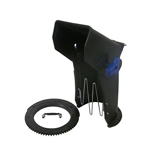 ion24sb series replacement chute assembly