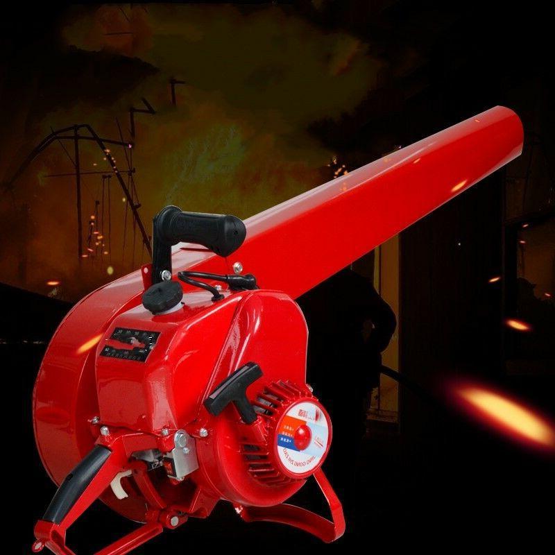 Max 4KW Blower Fire Chimney Extinguisher