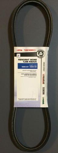 Oem Snow Thrower Auger Belt Replaces Oem-754-04050