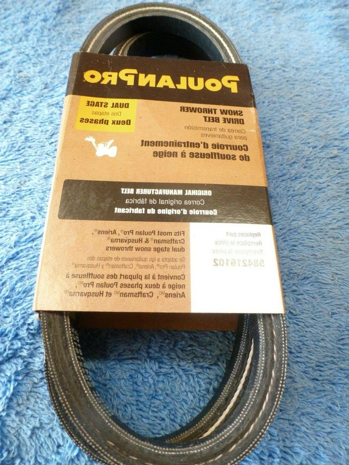 pro snow thrower drive belt dual stage