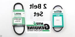Set of Original MTD 954-04013, 954-04014 Snowblower Auger Be